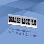 dallas_lock_logo