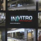 invitro_userpic