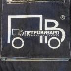 Форма ПЕТРОВИЗАРД
