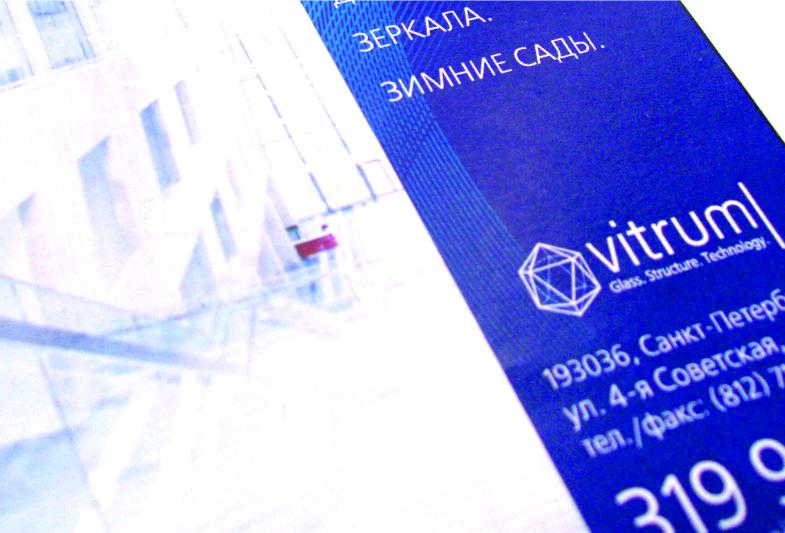 vitrum2