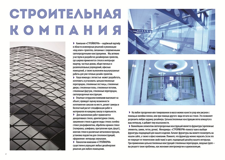 booklet_all_v9_Page_04
