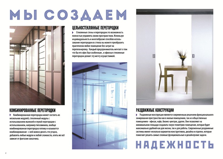 booklet_all_v9_Page_06