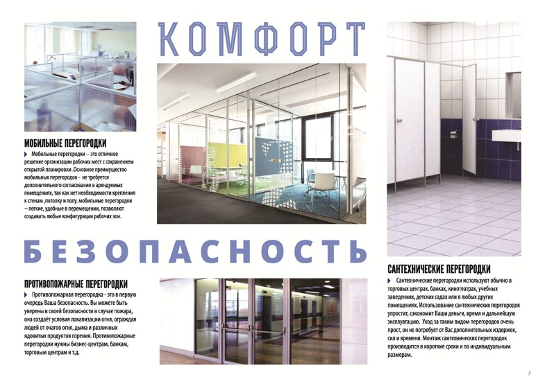 booklet_all_v9_Page_07