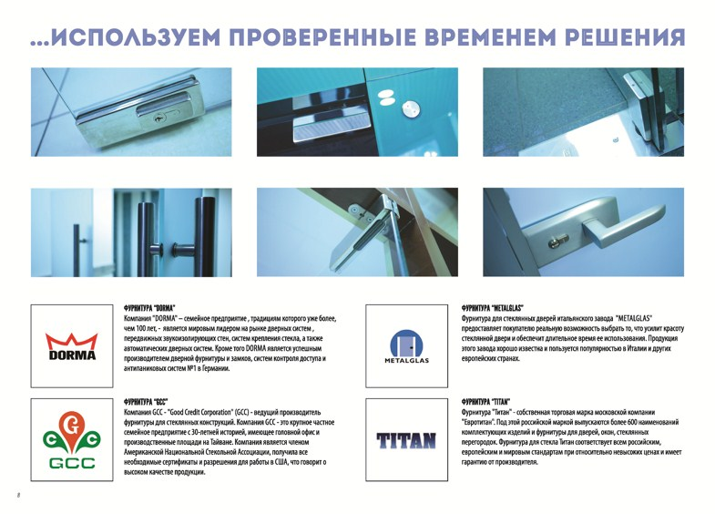 booklet_all_v9_Page_08
