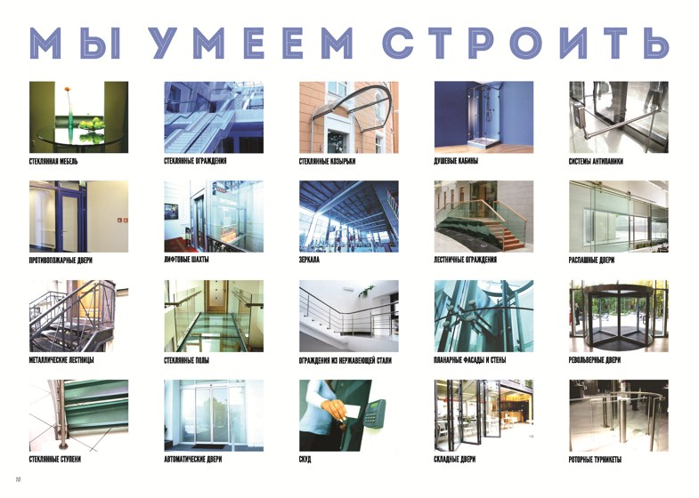 booklet_all_v9_Page_10