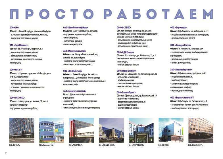 booklet_all_v9_Page_12